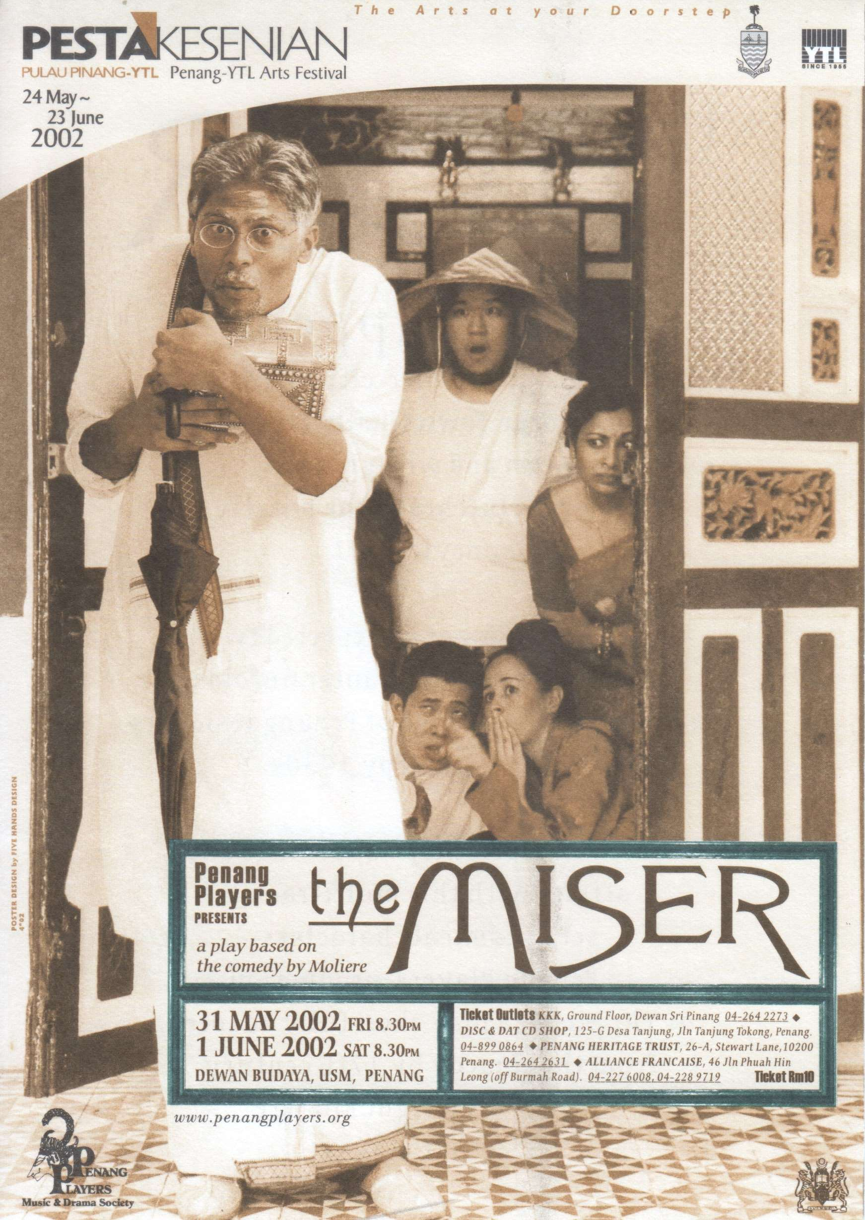 The Miser Flyer