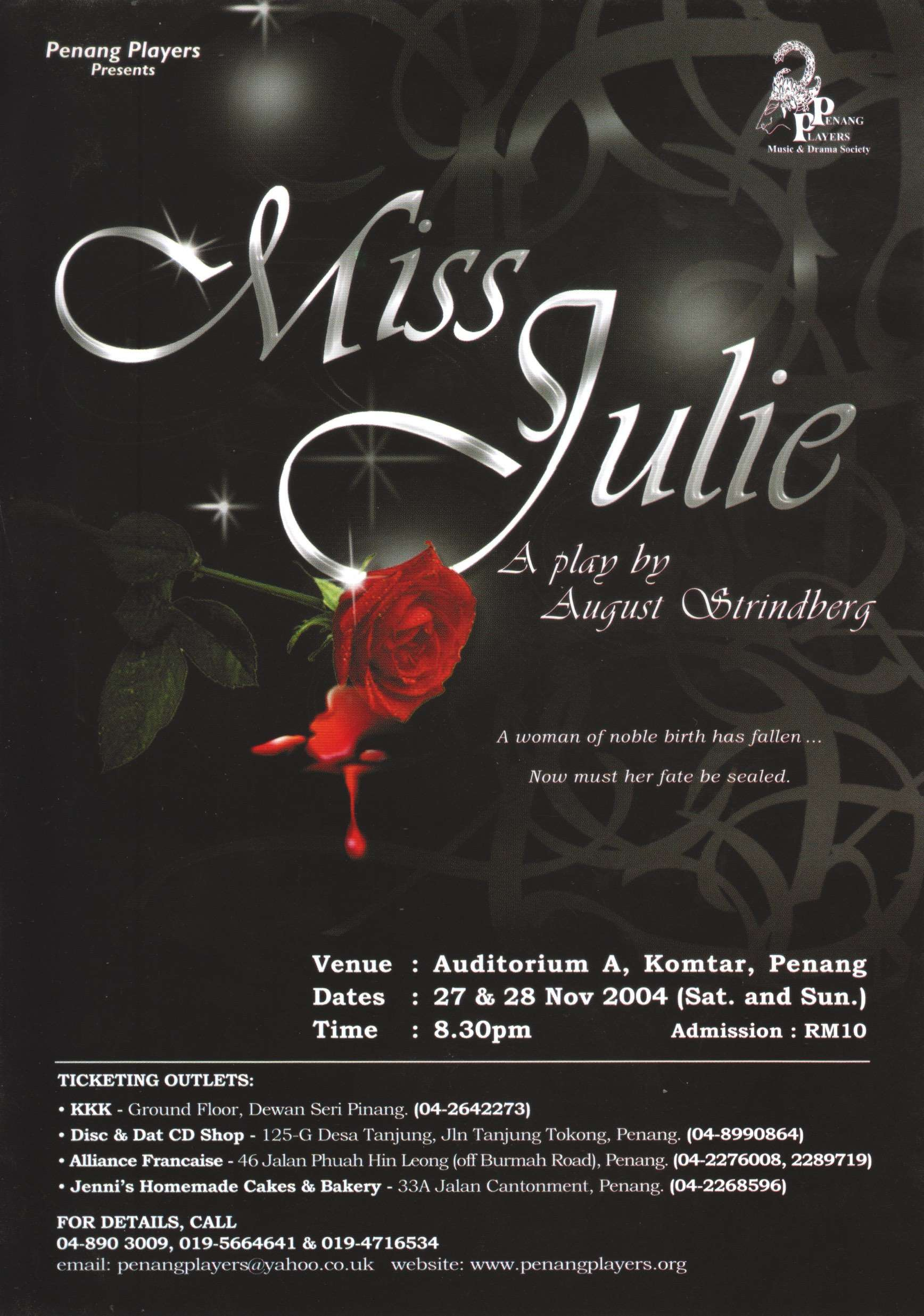 Miss Julie Flyer