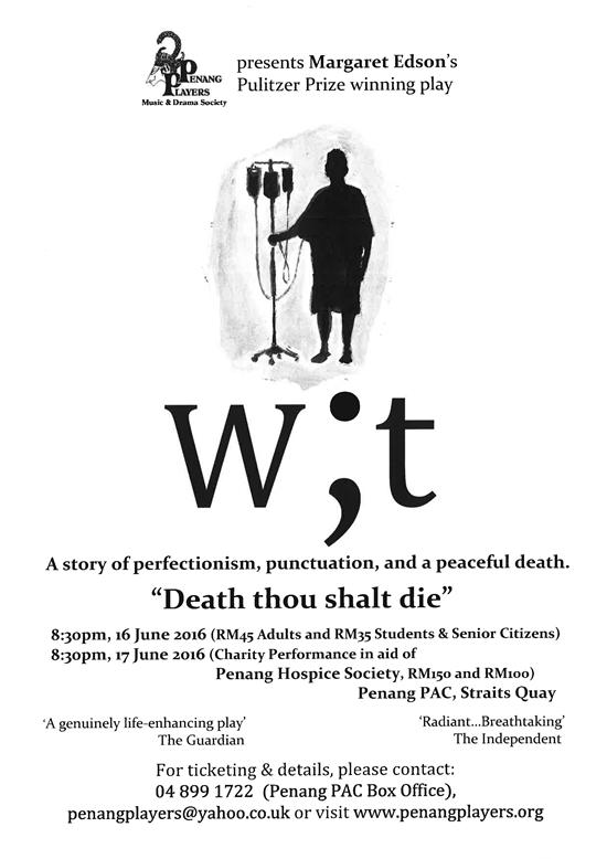 W;t (2016)