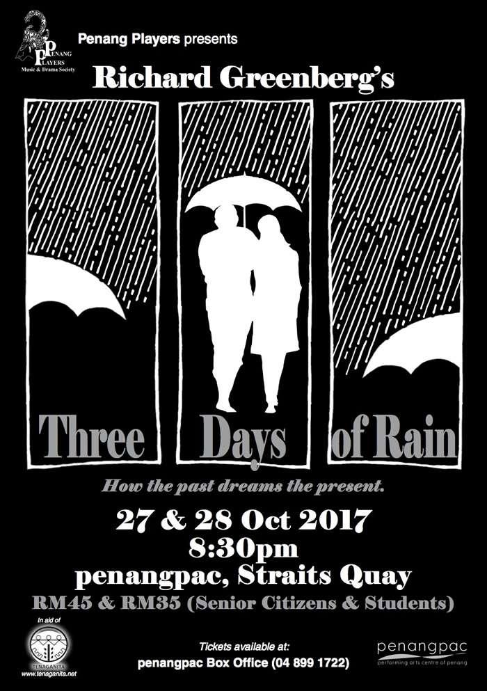 Three Days of Rain (2017)