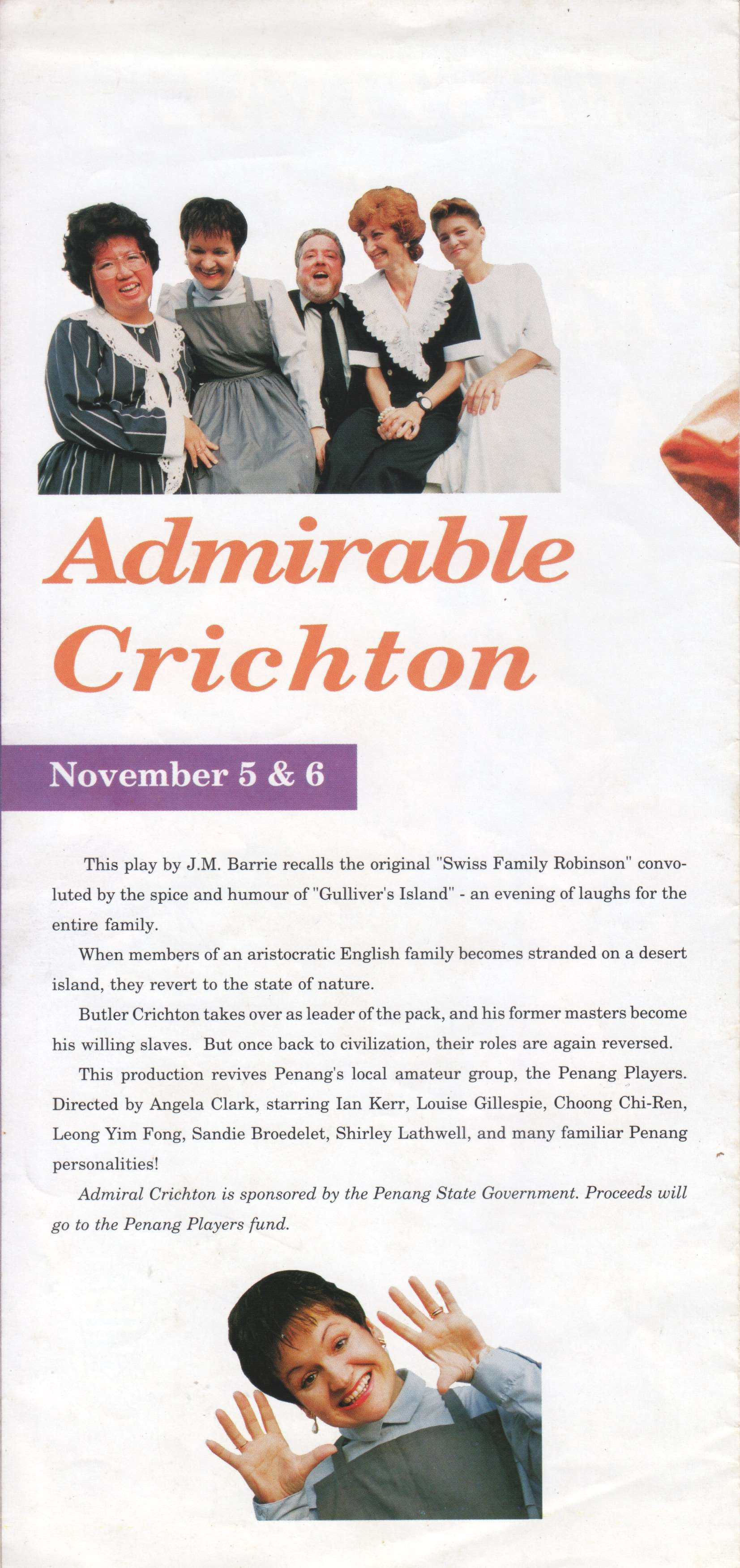 Admirable Crichton Flyer